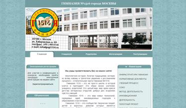 Site1
